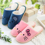 Injection Home Shoes Slipper