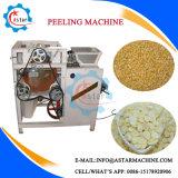 アーモンドの大豆の皮の皮機械