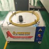 Лазер CNC высокого качества для гравировки вырезывания Metals 500W~4000W