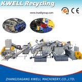 ラインをリサイクルするプラスチックRecycling/500kg/HrプラスチックPP/PEのびんか容器またはバレル
