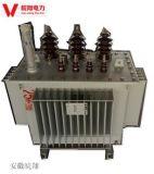 Transformateur triphasé/transformateur immergé dans l'huile/transformateur