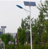40W mono luz de calle de la lámpara LED de la célula solar los 7m LED