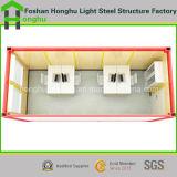 Camera prefabbricata del contenitore di disegno standard