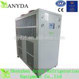 Prix plus froid refroidi par air électrique