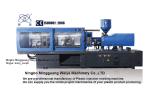 Автоматическая пластичная машина инжекционного метода литья 200ton с энергосберегающий Servo системой