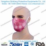 形のセリウムQk-FM018が付いている使い捨て可能な塵のマスクを折りなさい