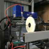 Высокоскоростной мешок делая машину для мешков упаковки запечатывания стороны PE PP (DC-RQL)
