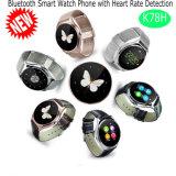 Bluetoothの心拍数の検出を用いるスマートな腕時計の電話
