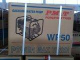 수도 펌프 Wp20X/Wp50