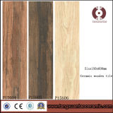 Tuiles en bois de porcelaine de Giain (P15604. P15605. P15606)