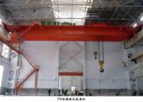 Ce Certificated Double Caldo-Sale Girder Workshop Overhead Crane, 5ton Overhead Crane Made in Cina