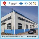Entrepôt léger préfabriqué de structure métallique de fournisseur de la Chine