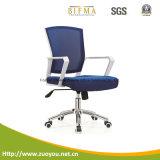 Silla de la computadora / Silla de oficina / silla del acoplamiento