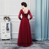 袖のバーガンディの長い新婦付添人は高品質のテュルの新婦付添人の服に服を着せる