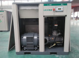 Qualität China Supplier Stationary Industrial Screw Air Compressor mit Air Dryer