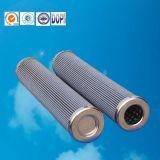 30ミクロンの産業ステンレス鋼の石油フィルター