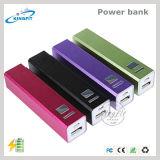 Caldo! La Banca mobile 2600mAh di potere del rossetto portatile
