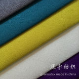 Home Textileのための優れたSoft Polyester Suede Fabric
