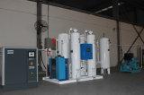 高品質窒素の発電機の農産物90%-99.999%窒素のガス