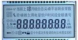 Módulo azul de Stn LCD para el elevador