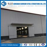 Entrepôt préfabriqué de bâti en acier (SL-0043)