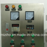 最下のホモジェナイザー機械が付いている高品質の液体のミキサー