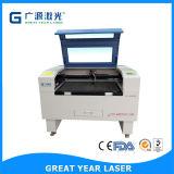 Machine à découper au laser CO2 pour la broderie