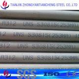 câmara de ar sem emenda/tubulação do aço 309S/310S/1.4845/1.4833 inoxidável no preço do aço inoxidável