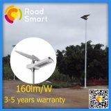 15W-50W 210lm/W LEDのLiFePO4電池が付いている太陽街灯