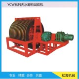 ISO9001 аттестовало безводную машину разрядки