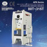 APD سلسلة مستقيم جانب واحد الساعد الطاقة الصحافة (80ton-315ton)