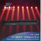 Disco helles 8*8W RGBW 4 in 1 Träger-Licht des Festzelt-linearem Schalthebel-LED