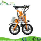 ヨーロッパの市場のためのEbike 14inchの電気自転車を折る合金フレーム都市