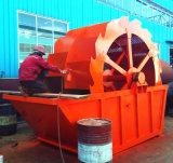 Rondella alta tecnologia della sabbia di nuova serie di PS per estrazione mineraria