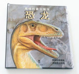 La stampa di carta schiocca in su i libri sul dinosauro