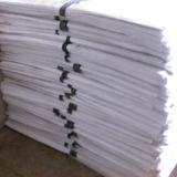 中国はPPによって編まれた袋を作った
