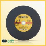 405mmのサイズの金属の締切りディスク
