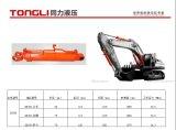 Cilindro hidráulico do cilindro do crescimento Dx150 da máquina escavadora de Doosan