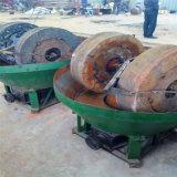 Séparateur de minerai d'or de moulin humide de rectifieuse de carter