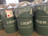 Катушки стали высокого качества PPGI/PPGL Using краска японии