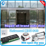 Universalmodell für Reparatur alle europäische Marken-automatischen Türen Mdu