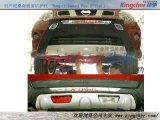 Le garde de butoir pour Nissan X-Traînent