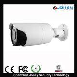 Sistema di obbligazione - 2/3/5 di videocamera di sicurezza del IP di Megapixel