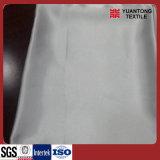 ライニングのための柔らかく、薄い色のサテン