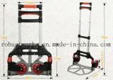 Складывая тележка багажа (HT060A-1)