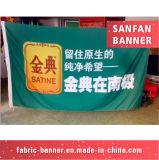 Полиэфир печатание полного цвета изготовленный на заказ резвится флаг, рекламируя флаг