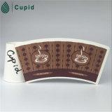 La tazza di caffè di carta stampata abitudine di Hztl toglie la tazza di caffè, carta a parete semplice della tazza di carta