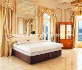 غرفة نوم أثاث لازم رخيصة سعر تقدّم زبد فراش