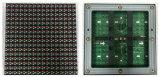 Cor P10 cheia ao ar livre boa do Sell que anuncia a visualização óptica do diodo emissor de luz