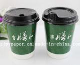 Tazas de café dobles de papel disponibles impresas insignia del papel de empapelar de las tazas de café de la taza de papel de la compañía